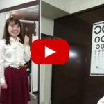 マッサージ後の結果報告(視力検査)
