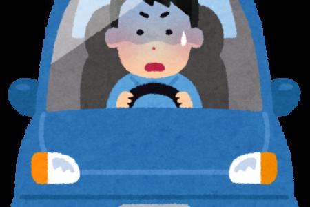 運転や仕事の時にはぼやけて見えてしまうため来店を決意!